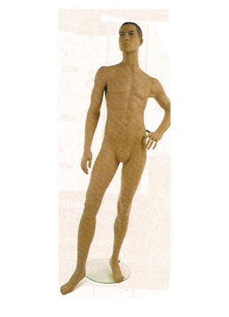 African American Mannequin 1363